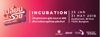 Change SMEs: Incubation