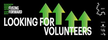 BKKDW 2019 Looking for Volunteers  Zipevent
