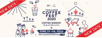 Thailand Coffee Fest 2020 Zipevent