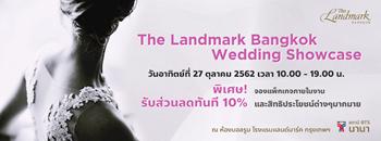 THE LANDMARK BANGKOK WEDDING SHOWCASE Zipevent