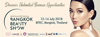 Bangkok Beauty Show 2018 Zipevent