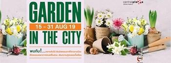 Garden in the City Zipevent