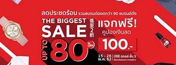 The Biggest Sale Zipevent
