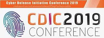 CDIC 2019 Zipevent