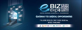 e-Biz Expo Asia 2018 Zipevent