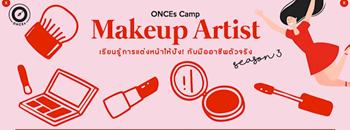 ONCEs Camp ตอน MAKEUP ARTIST เรียนรู้การแต่งหน้าให้ปัง! กับมืออาชีพตัวจริง Season 3  Zipevent