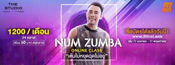 """NUM ZUMBA ONLINE CLASS """"เต้นไม่หยุดฉุดไม่อยู่"""" Zipevent"""