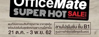 Office Mate Super Hot Sale 2019 Zipevent
