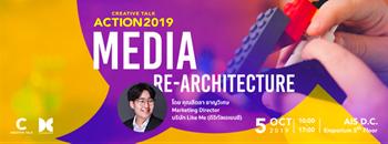 Creative Talk Action : Media Re-Architecture Zipevent