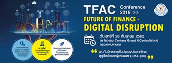TFAC Conference 2019 : Future of Finance - Digital Disruption Zipevent