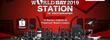 World Day 2019 Station Of Photographer Zipevent