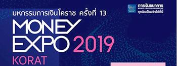Money Expo Korat 2019 Zipevent