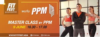 MASTER CLASS BY PPM Zipevent