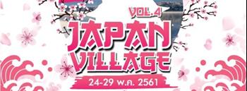 Japan Village Vol.4 Zipevent