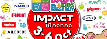 BBB Baby & Kids Best Buy ครั้งที่ 35 Zipevent