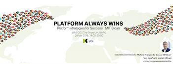 Platform Always Wins Zipevent