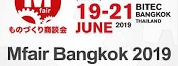 Mfair Bangkok 2019 Zipevent