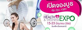 Thailand Health & Wellness Expo 2019 Zipevent