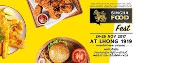 Singha presents Singha Food Fest 2017