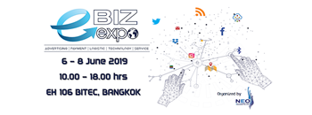 e-Biz Expo 2019 Zipevent
