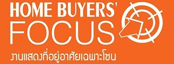Home Buyers' Focus @Central Plaza Westgate
