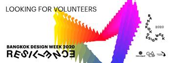 BKKDW 2020 Looking for Volunteers  Zipevent