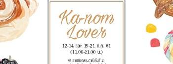 Victoria Market : KA-NOM LOVER Ep.2 Zipevent