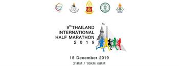 Thailand International Half Marathon 2019 Zipevent