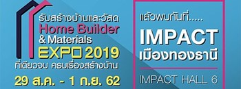 Home Builder & Materials EXPO 2019 Zipevent