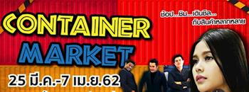 Container Market Zipevent