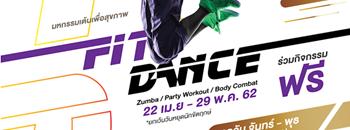 Fit Dance Zipevent