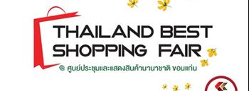 THAILAND BEST SHOPPING FAIR @Khonkaen