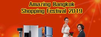 Amazing Bangkok Shopping Festival 2019      Zipevent