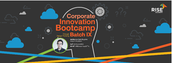 Corporate Innovation Bootcamp Batch 9 Zipevent