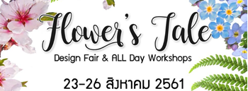 Flower's Tale: Design Fair & ALL Day Workshops Zipevent