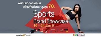 Sports Brand Showcase