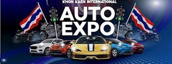 Khon Kaen International Auto Expo Zipevent