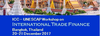 Workshop on International Trade Finance