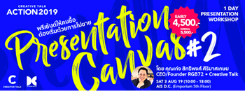 Creative Talk Action 2019 : Presentation Canvas Batch2 Zipevent