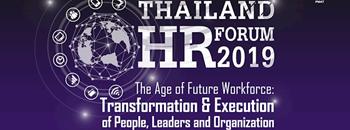 Thailand HR FORUM 2019 Zipevent