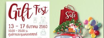 Gift Fest & Food Garden by Thailand Bestbuys