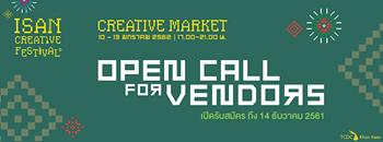 Creative Market: Open Call for Vendors Zipevent