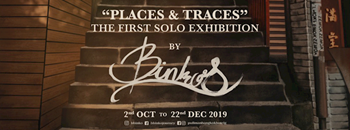 Places & Traces Solo Exhibition by BINKO Zipevent