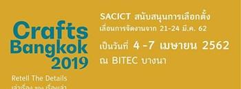 Crafts Bangkok 2019 Zipevent
