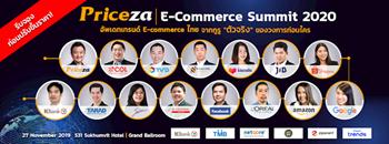 Priceza E-Commerce Summit 2020 Zipevent