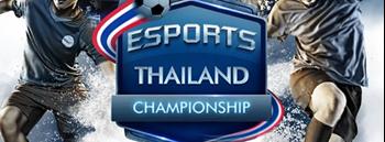Esports Thailand Championship @CentralPlaza WestGate Zipevent