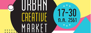 URBAN CREATIVE MARKET Zipevent