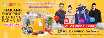 THAILAND SHOPPING AND DINING PARADISE @ MAE SOT Zipevent