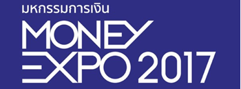 MoneyExpo Year-End 2017