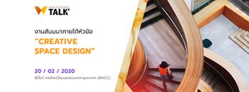 Wazzadu Talk ครั้งที่ 15 : Creative Space Design Zipevent